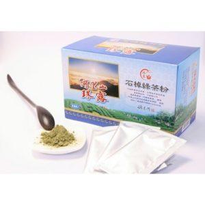 阿里山石棹珠露綠茶粉