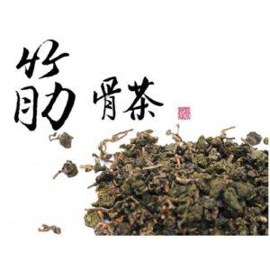 筋骨茶(黃葉/茶枝)